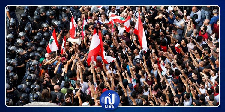 تواصل الاحتجاجات في لبنان لليوم الرابع على التوالي