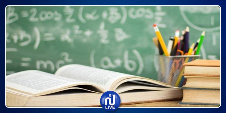 تأجيل تطبيق قرار الاستغناء عن التراخيص لمدرسي القطاع العام للعمل بالمؤسسات الخاصة