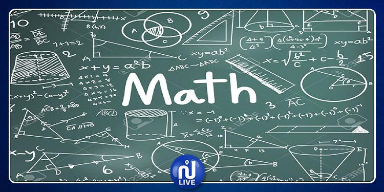 تونس الأولى مغاربيا من حيث جودة تدريس الرياضيات والعلوم وبأقل تكاليف