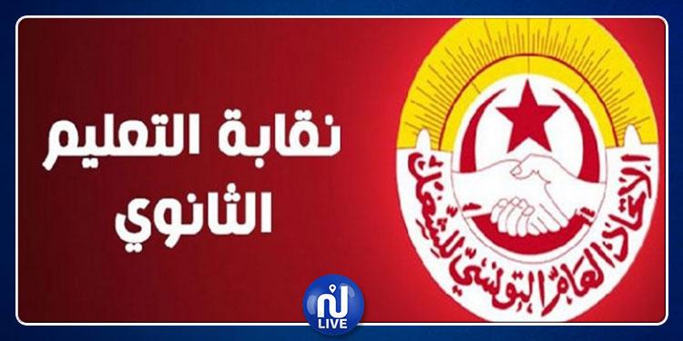 سليانة: مطاردة نقابي بسيف وتهديده بقطع رأسه بعد دفاعه عن اتحاد الشغل