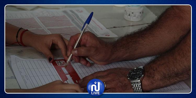 الهيئة الفرعية للانتخابات بأريانة ترفض اتهامها بتزوير الانتخابات