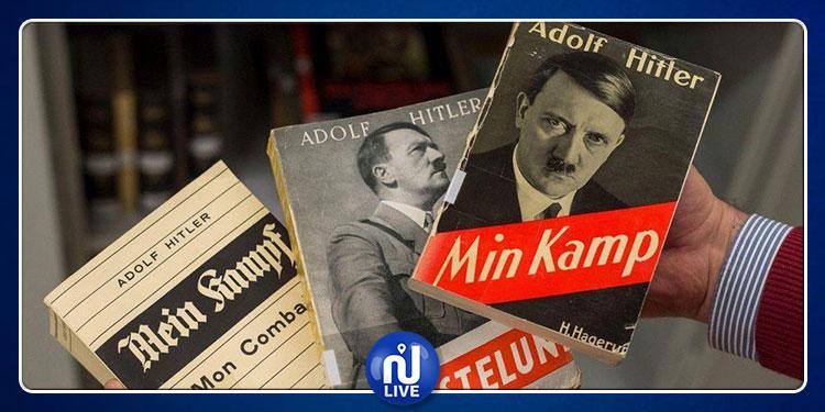 Mein Kampf d'Adolf Hitler sera réédité en France en 2020