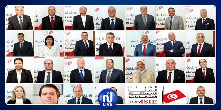 دائرة المحاسبات تدعو المترشحين للرئاسة لإيداع حساباتهم تفاديا للعقوبات