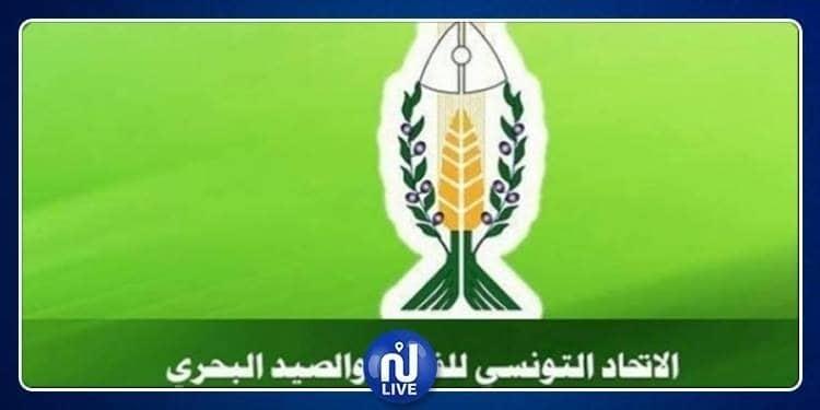 اتحاد الفلاحين يدعو الفائزين في الإنتخابات للعمل بوثيقة قرطاج 2