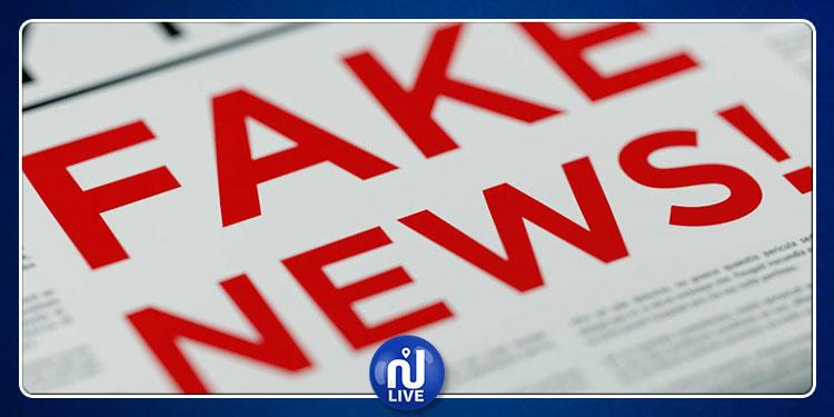 إطلاق منصة إلكترونية خاصة بالتثبت من صحّة الأخبار المتداولة على الأنترنات