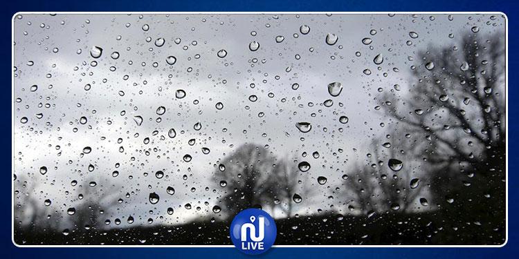 بعد ظهر اليوم...تكونات رعدية وأمطار بهذه المناطق