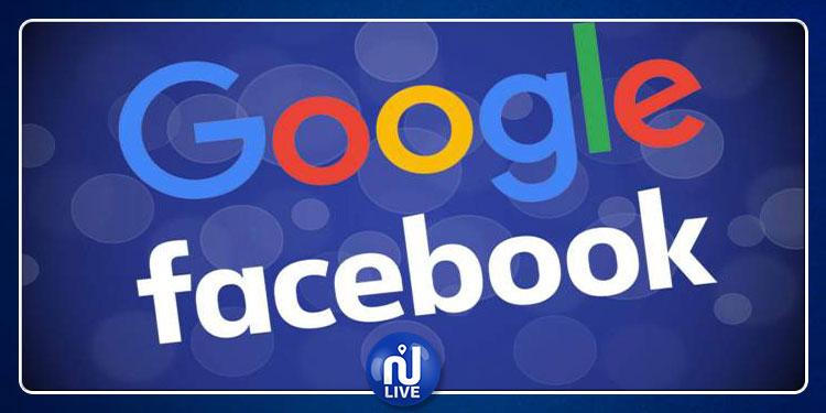 العفو الدولية توجه اتهامات لفيسبوك وغوغل بإنتهاك حقوق الانسان