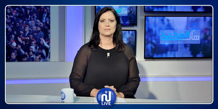 سميرة الشواشي: كتلة قلب تونس صعبة المنال
