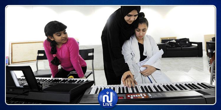 السعودية تقرر تدريس الموسيقى والمسرح في المدارس والمعاهد
