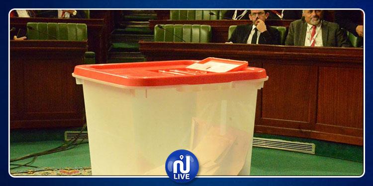 قائمة المترشحين لمنصب النائب الأول والنائب الثاني لرئيس البرلمان