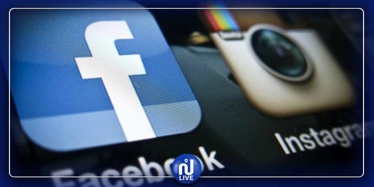 عطل مفاجئ يصيب فايسبوك وانستغرام