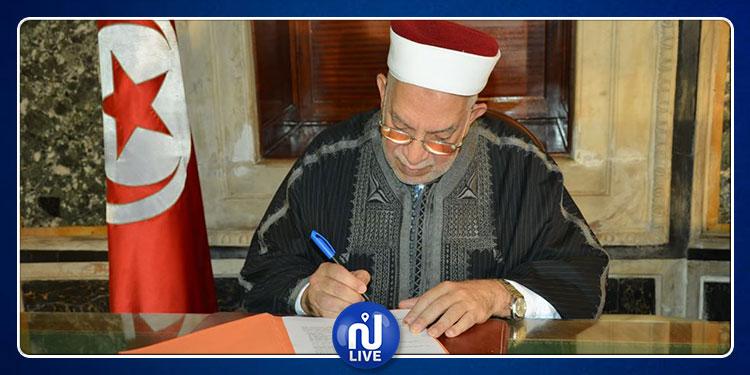 رئيس مجلس نواب الشعب يدعو النواب المنتخبين إلى الجلسة العامة الافتتاحية