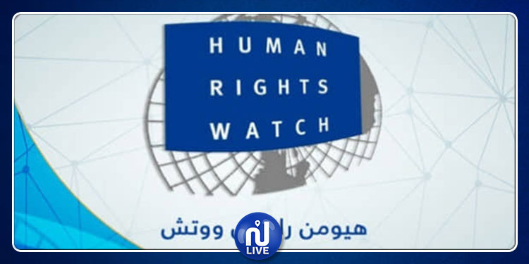 هيومن رايتس ووتش تدعو مجلس النواب الجديد للتصدي لمشاكل حقوق الإنسان