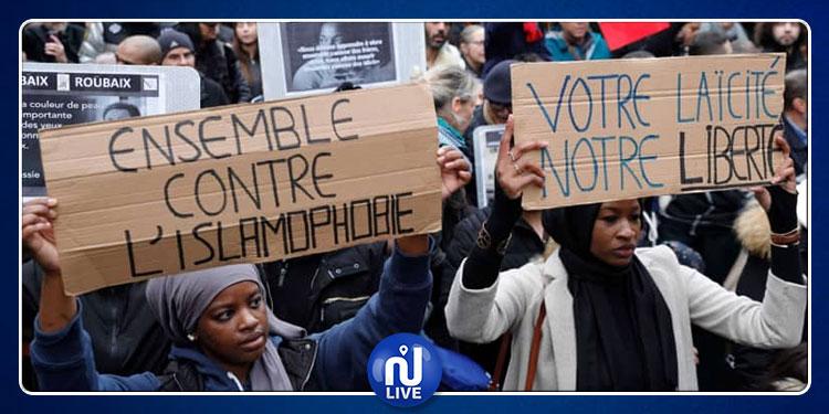 تظاهرة ضد الإسلاموفوبيا في فرنسا