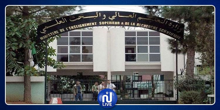 وزارة التعليم العالي الجزائرية تقرر تجميد التربصات الجامعية في تونس
