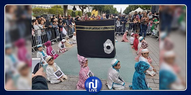 ''حجاب القاصرات ومجسّم للكعبة'': بلدية تونس توضح