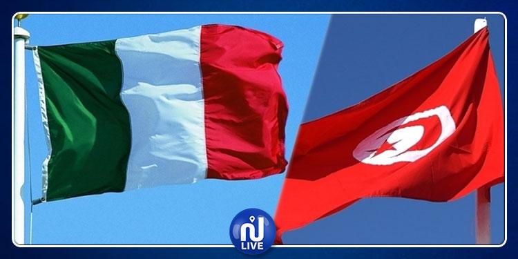 إلغاء عقد منتدى الأعمال التونسي الإيطالي