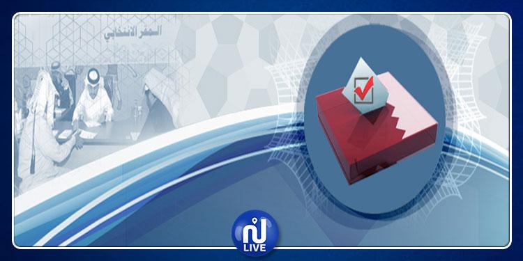 قطر تجري أول انتخابات تشريعية في تاريخها