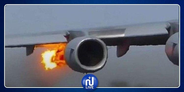 حريق في طائرة رئيس الوزراء الياباني