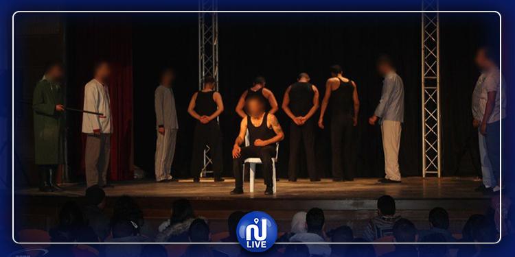 سجناء إحترفوا المسرح يبدعون بمسرحية ''كفارة'' في أيام قرطاج المسرحية