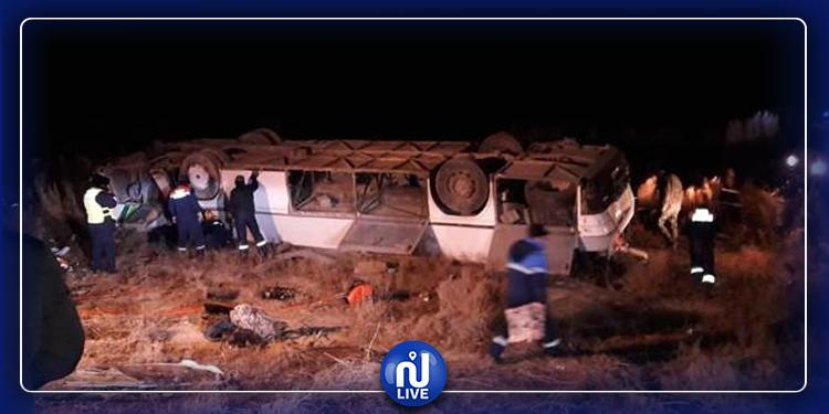 كازاخستان: مقتل 7 أشخاص وإصابة 28 آخرين في انقلاب حافلة