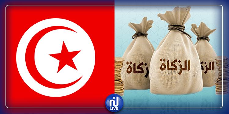 صندوق الزكاة في تونس مفعّل منذ سنة 1989!