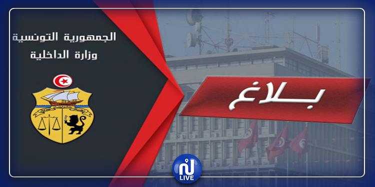 رفع عجلات الحافلة المنكوبة بعمدون: وزارة الداخلية توضّح