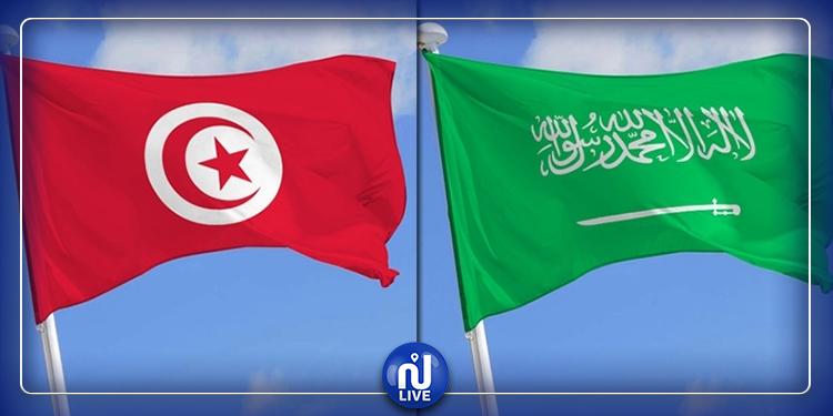 السعودية تنتدب تونسيين في هذه الاختصاصات