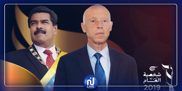 قناة الميادين تختار سعيّد ومادورو شخصيّتي العام