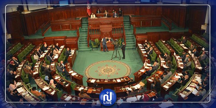 البرلمان يندّد بـ ''صفقة القرن'' المخزية ويدعو إلى التعبئة
