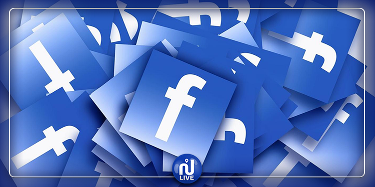 فايسبوك تقرر منع ''التحريف العميق''