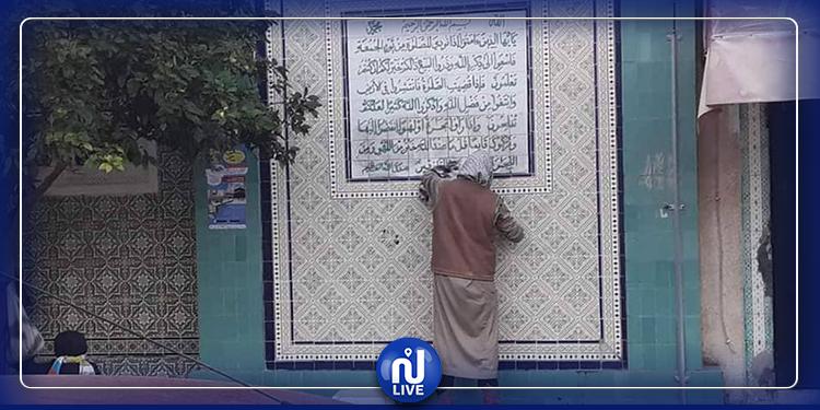 نابل: تعرض جامع الرحمة لمحاولة تخريب وفسخ لآيات وصور قرآنية (صور)