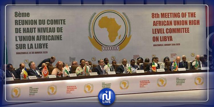 La Tunisie participe à la 8e réunion du Comité de haut niveau de l'UA sur la Libye