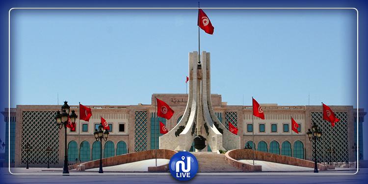 بلدية تونس تنخرط في برنامج المدن الصحية