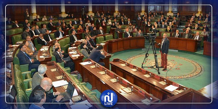 مسار تشكيل الحكومة: مشاورات بين كتل المستقبل وقلب تونس وتحيا تونس والإصلاح الوطني
