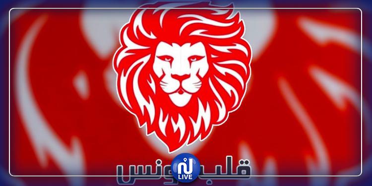 قلب تونس ينفي تصويت النائب الجديدي السبوعي لصالح حكومة الحبيب الجملي