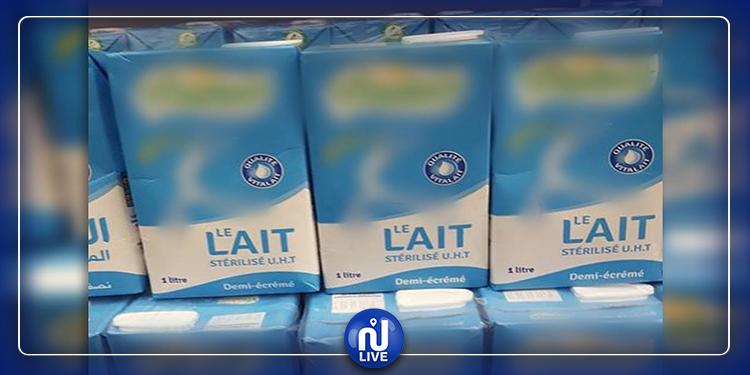 المدير الجهوى للتجارة بباجة: نقص الحليب سببه المواطن
