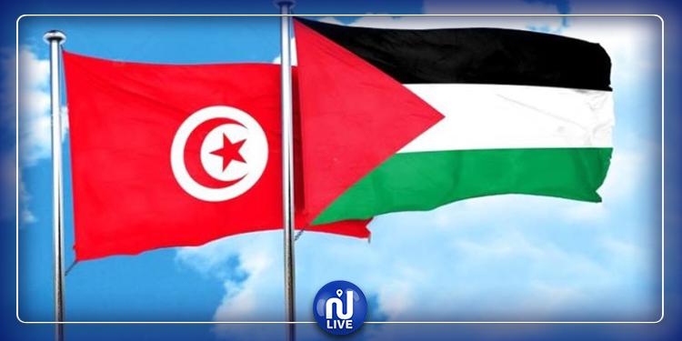 صفقة القرن...أول موقف رسمي لتونس