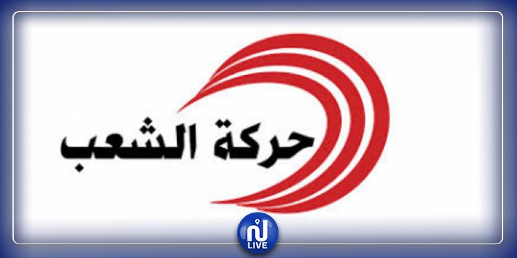 Le mouvement Echaab participera au prochain gouvernement