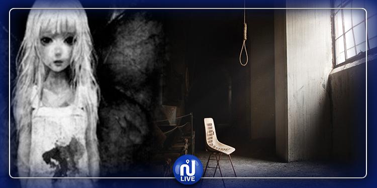 انتحار طفلة 14 عاما بسبب لعبة الموت ''مريم''