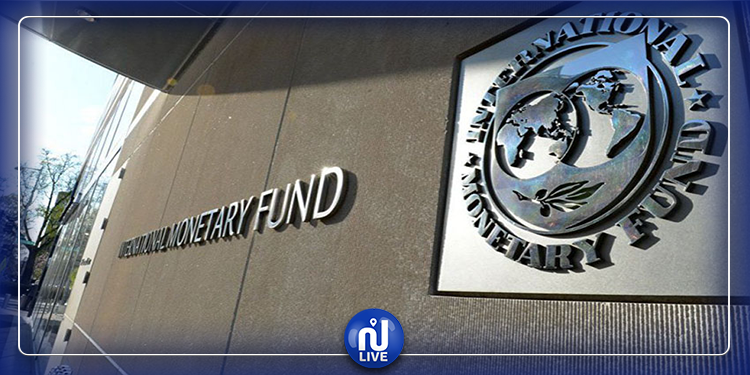 صندوق النقد الدولي: أسبوعان حاسمان ينتظران العالم