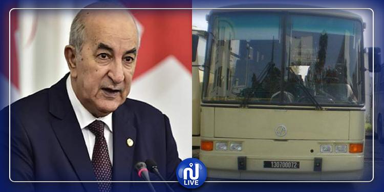 رئيس الجزائر يمنع المواكب الرسمية ويجبر الوزراء على استعمال الحافلات