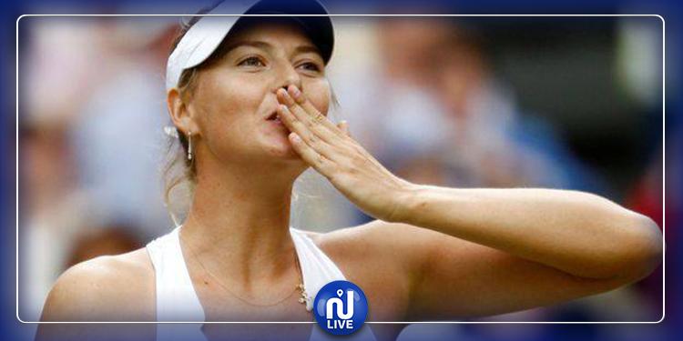 Maria Sharapova prend sa retraite