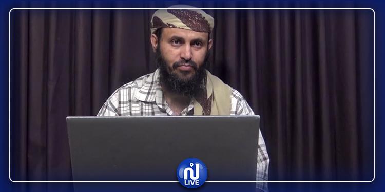 مقتل زعيم تنظيم القاعدة في جزيرة العرب
