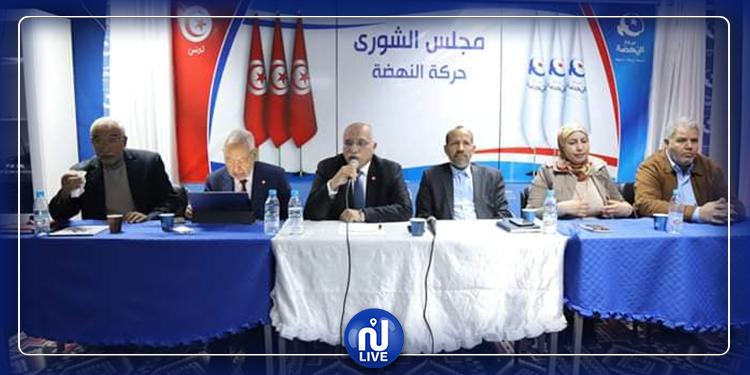 شورى حركة النهضة يتمسك بحكومة وحدة وطنية دون إقصاء