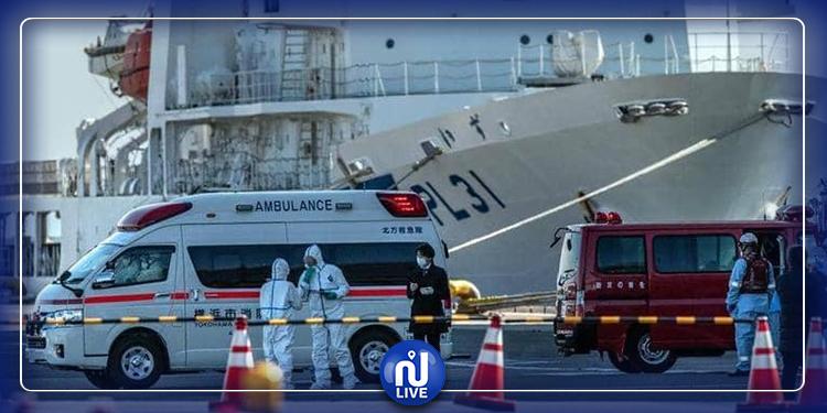 فيروس كورونا: وفاة شخصين من ركاب السفينة 'دايموند برنسيس''