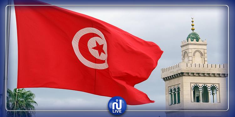 ''تيكاد 8''في تونس...أكبر اجتماع دولي تحتضنه تونس منذ الاستقلال