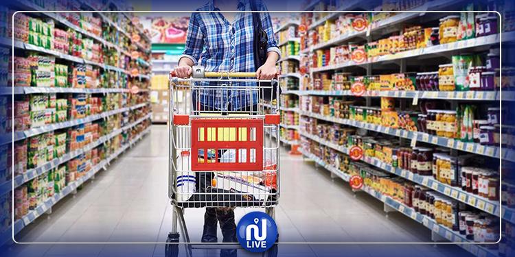 إرتفاع أسعار المواد الغذائية