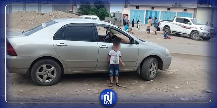 قبلي: ترك ابنه داخل السيارة فعاد ولم يجدها!