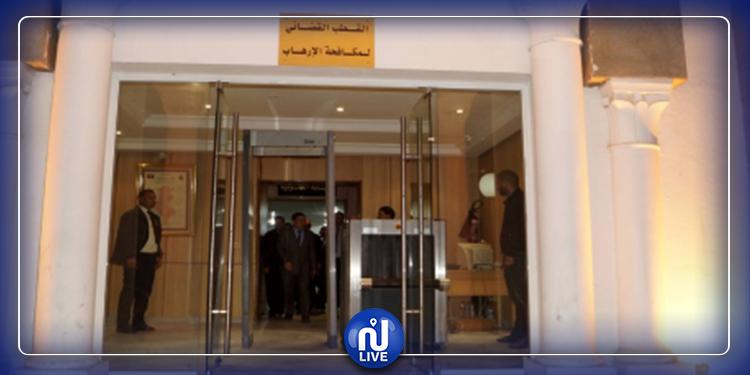 قضية فتحي دمق:  التخلي عن الملف لفائدة قطب مكافحة الإرهاب